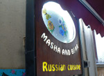 Russian Restaurant, Masha and the Bear