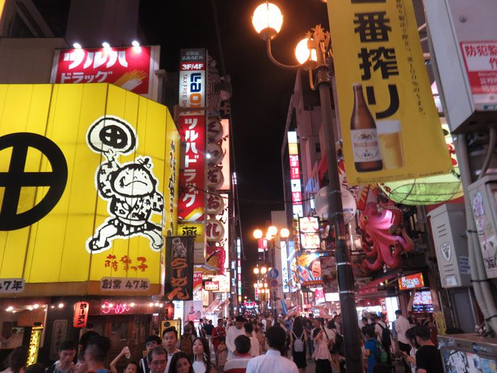In Osaka Dotonbori lights up at night!