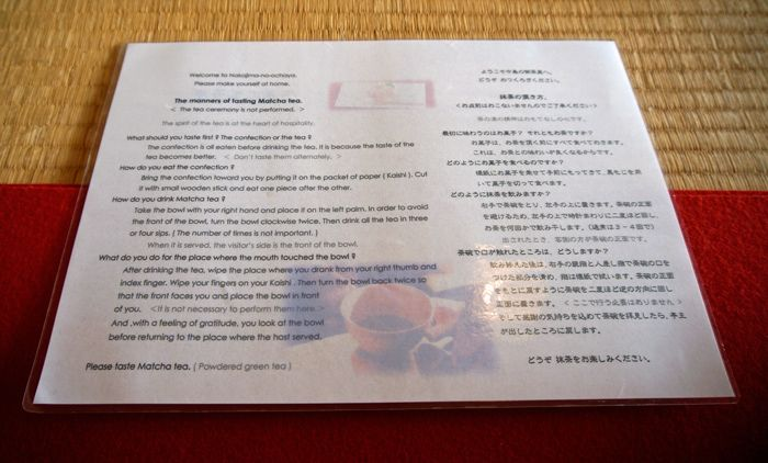 Instructions for how to properly enjoy the tea ceremony on your own