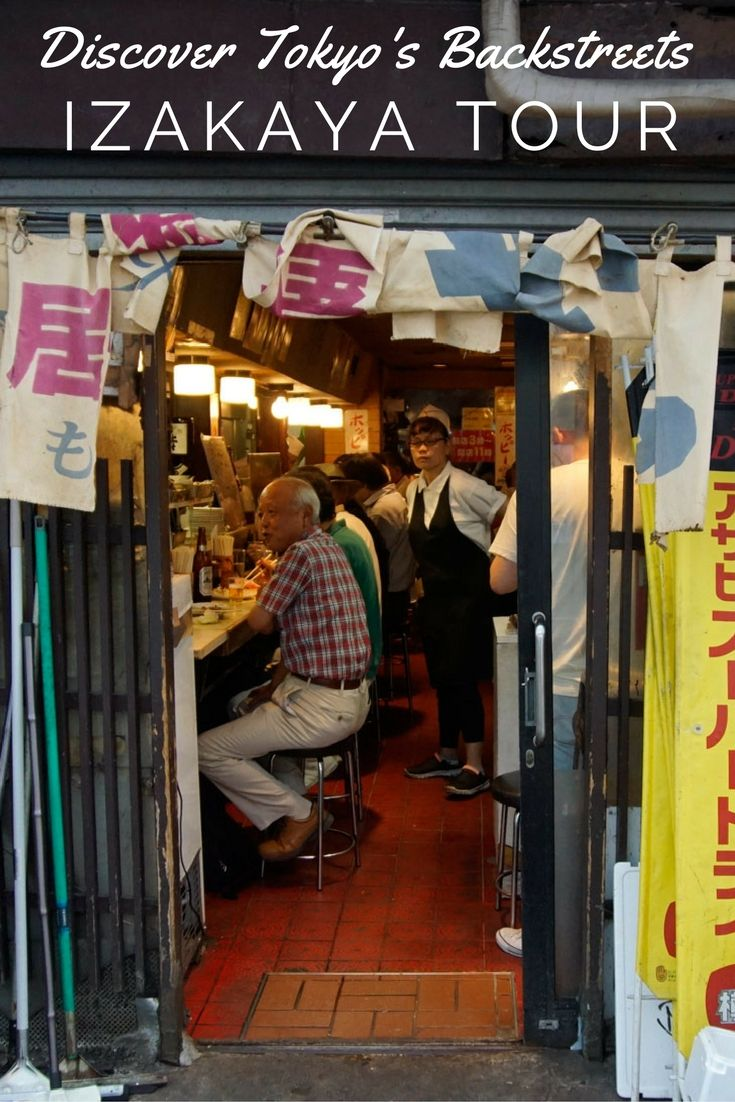The best way to discover the real Tokyo is find the backstreet izakayas and do some bar hopping.