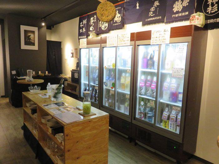 Kurand Sake Market