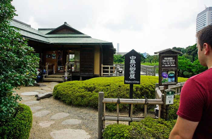 Entrance to the tea house at Hamarikyu Gardens