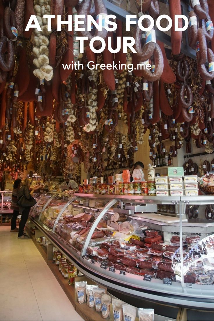 Athens food tour with Greeking.me