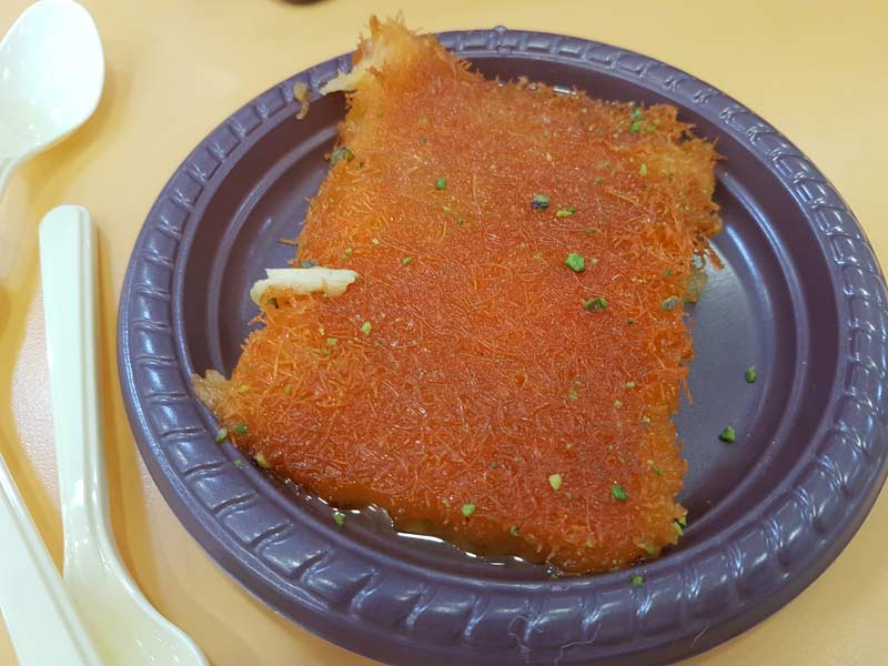 Knafeh in Haifa at Bakery of the East