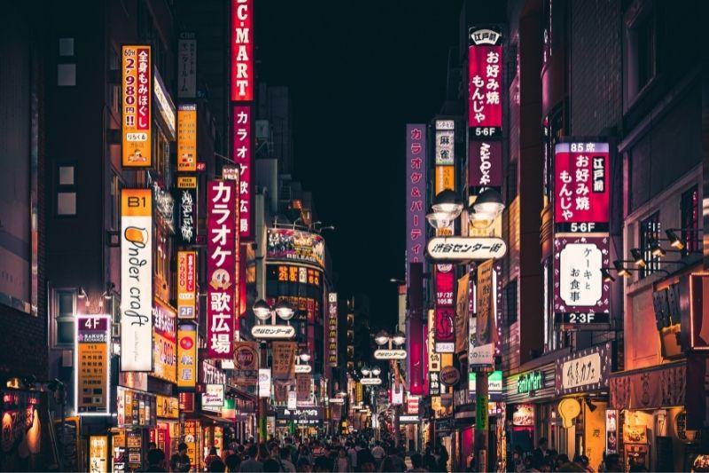 Tokyo City Lights