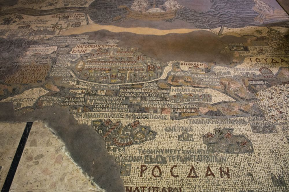 mosaic Madaba map